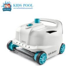 หุ่นยนต์ทำความสะอาดสระน้ำ