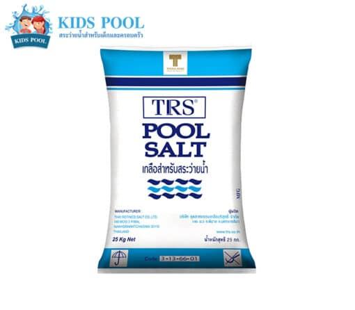เกลือสระว่ายน้ำ TRS Pool Salt