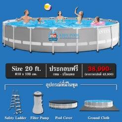 สระว่ายน้ำสำเร็จรูป Intex Prism Round 26756