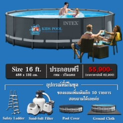 สระว่ายน้ำสำเร็จรูป Intex Ultra XTR Round 26326
