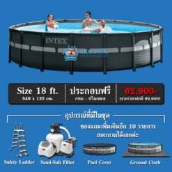 สระว่ายน้ำสำเร็จรูป Intex Ultra XTR Round 26330